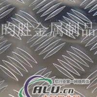 花纹铝板5A05厂家