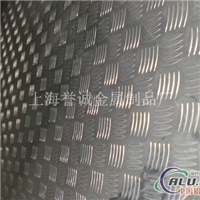 2A12花纹铝板6.01220C
