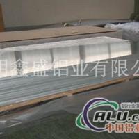6061 H112模具用铝合金板
