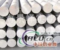 销售5A02(LF2)铝棒5A03(LF3)铝材