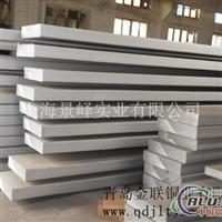 长期供应5082铝管5182铝板5083铝