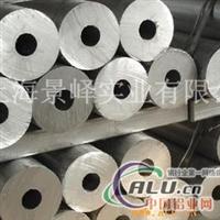 铝管5A12(LF12)铝材5A13(LF13)