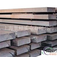 直销6063耐腐蚀铝板 铝棒 铝管