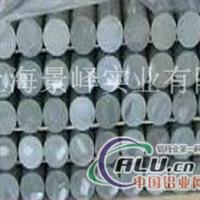 供应5A06(LF6)铝棒・铝排铝管铝板