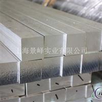5A41铝排5A43铝管5A66铝板热销