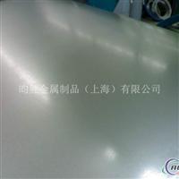 铝板7A04厂家现货特价直销。