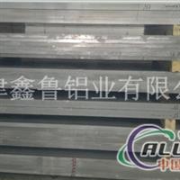 天津铝板厂