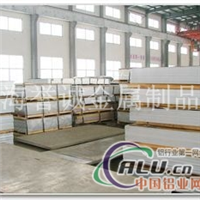 直销A5052H32花纹铝板厂商