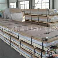 铝合金厂商5A06进口铝板批发