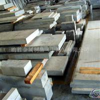 A5052H32进口铝板价格、产地用途