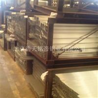 铝合金压铸件  拉挤铝型材