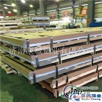 五条筋花纹铝板 出口铝板