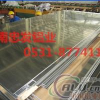 合金铝板铝板铝卷 1060,1100,