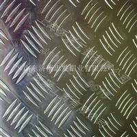 压花铝板 冲孔铝单板.