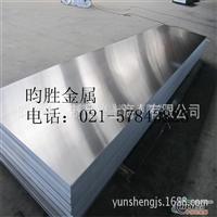 无锡2017铝板报价2017铝板材批发