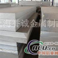6061T651铝板的超宽规格