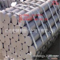 3003铝及铝合金现货大量供应