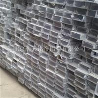 加工铝型材   铝型材加工
