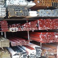 铝百叶型材  铝槽钢型材