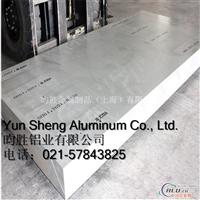 广东5A06铝板5A06铝管