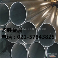5056无缝铝管5056铝管材直销