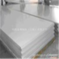 铝板2A02厂家批发。