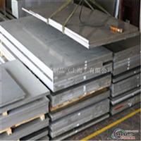 供应5016铝板5016铝棒。