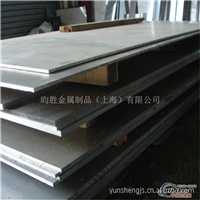 6201铝板厂家6201铝棒批发
