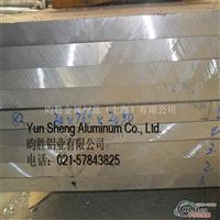 铝板6181厂家6181全国促销。