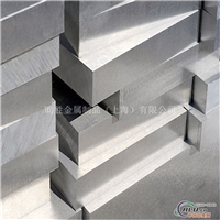 7A04进口铝板7A04t6合金铝板