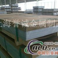 1060进口薄铝板出售5082H32铝板