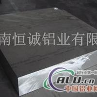 合金铝板_1060铝板_5052铝板