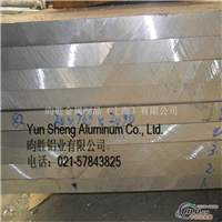 进口铝板6082合金材料用途。