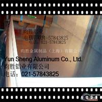 上海2A02合金铝板密度2A02铝棒