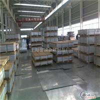 纯铝板直线销售1060O铝板生产