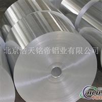 铝合金棒  高硬度铝材