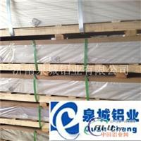 生产合金铝板保温铝板防锈铝板