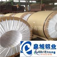合金铝卷保温防腐专用铝板
