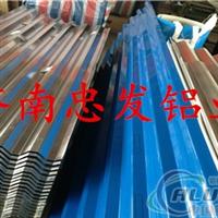 专供 压型铝板 瓦楞铝瓦 价格优惠 质量可靠