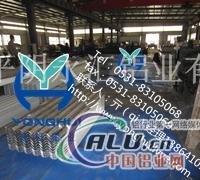 防腐防锈防护压型瓦楞铝板供应