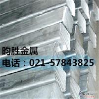 LY11铝排25175 现货LY11铝排材