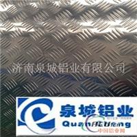 供应彩涂铝卷 花纹铝卷 铝卷销售