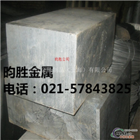 2A14超厚铝板(切割)2A14铝板