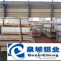 合金铝板铝卷保温防腐专用铝卷