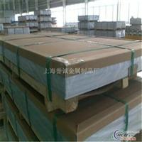 铝合金LY11进口铝板LY11花纹铝板