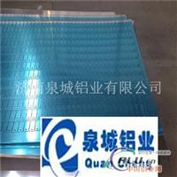 冲孔铝板 覆膜铝板 铝板铝卷厂家