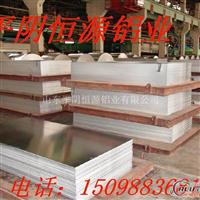 铝板,铝卷,花纹板,合金铝板118