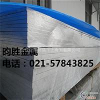 5A02超宽铝板5A02h32铝板热处理工艺
