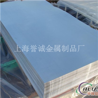 2A11合金铝板【用途】2A11抗拉强度