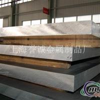 慈溪5083铝合金厂商5083进口铝板